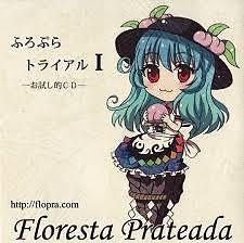 Furo pura Trial I -Trial Basis CD- - Floresta Prateada