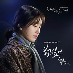 I Miss You (Uncontrollably Fond OST Part.5) - Hyorin