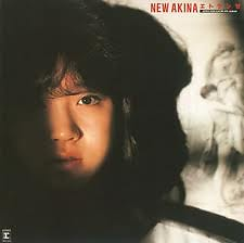 New Akina Entranger