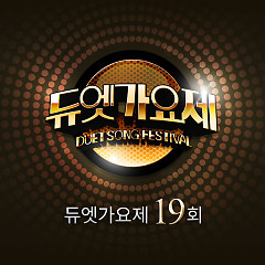 Duet Song Festival EP.19