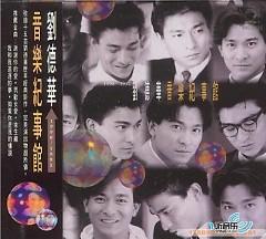 音乐记事馆 /  Music Remembrance Collection (CD1)