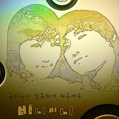 Urinuna Haengbokhage Haejuseyo (우리누나 행복하게 해주세요)