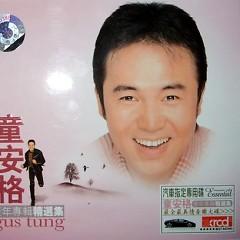 历年专辑精选集/ Li Nian Zhuan Ji Jing Xuan Ji (CD4)