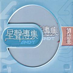EMI星星传集(Disc 1) / EMI All Star Together