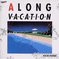 A Long Vacation 30th Edition (CD1)