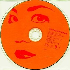 Faye's '89-'97 Collection (CD2)