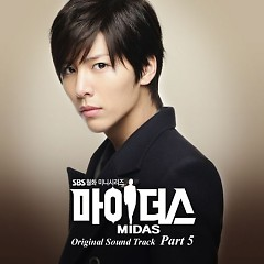 Midas OST Part.5 - Noh Min Woo