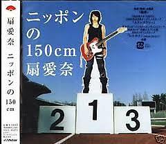 Nippon no 150cm - Aina Ougi