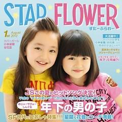 年下の男の子 (Toshishita no Otoko no Ko) - Star Flower