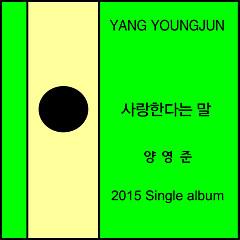 Saying I Love You - Yang Young Jun