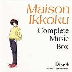 Maison Ikkoku Complete Music Box Disc 4 No.2