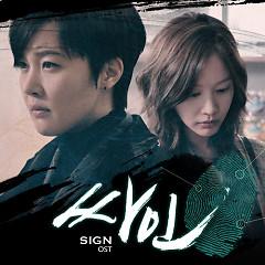 Sign OST Part.5