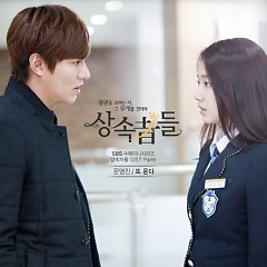 The Heirs OST Part.6 - Moon Myung Jin