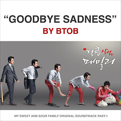 My Sweet And Sour Family OST Part.1