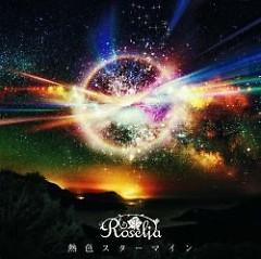 Nesshoku Starmine - Roselia