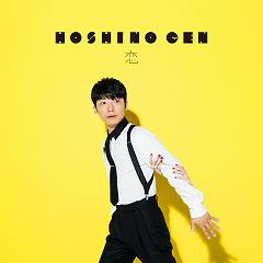 Koi - Hoshino Gen