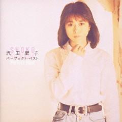 沢田聖子ベスト (Best Of Seiko Sawada) (CD1)