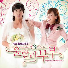 Ohlala Couple OST Part.1  - Sunye