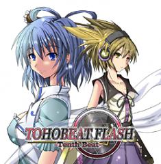 TOHOBEAT FLASH -Tenth Beat- - GUNFIRE