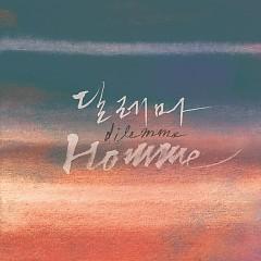 Dilemma (Single) - HOMME