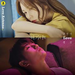 Love Antenna - Kwon Jin Ah,Sam Kim