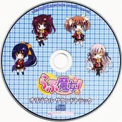 LOVE MAJYO! Original Soundtrack