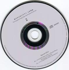 Mahouka Koukou no Reittousei Special Disc 5 - Amamiya Sora