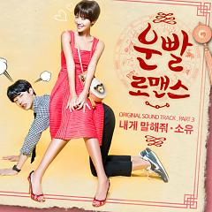 Lucky Romance OST Part.3 - Soyou