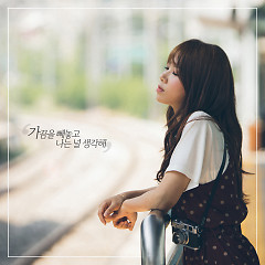 Think About You (Single) - Lee Si Eun