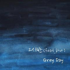 2:30 (Single)