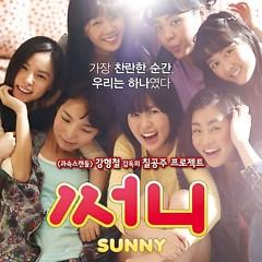 Sunny - Sunny