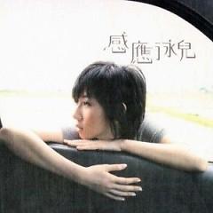 感应泳儿音乐会 (Disc 1) / Cảm Ứng Music Live