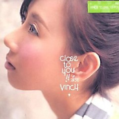 Close To You Music Concert (Disc 2)