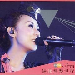 Vincy唱泳音乐世界 (Disc 2) / Music World