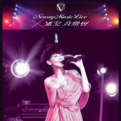 Neway Music Live (Disc 2)