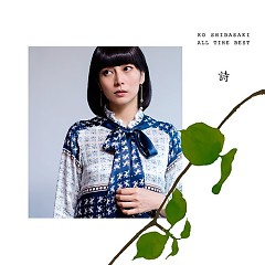 Ko Shibasaki All Time Best Uta (Universal Music Ver.) CD1 - Kou Shibasaki