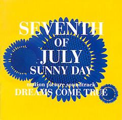 Seventh of July Sunny Day Soundtrack CD2