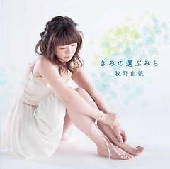 Kimi no Erabu Michi - Yui Makino