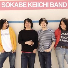 ハピネス! (Happiness!) - Keiichi Sogabe Band