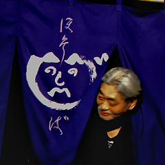 HoSoNoVa Concert (CD1) - Haruomi Hosono