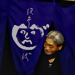 HoSoNoVa Concert (CD2) - Haruomi Hosono