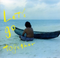 Let's Go Together - Afromania