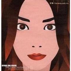 跳不停热舞专辑 / Faye Wong Party Mix (CD1)
