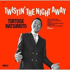 Twistin' The Night Away  - Tortoise Matsumoto
