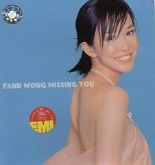 Missing You - Phạm Văn Phương