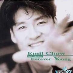 不朽年华 / Forever Young