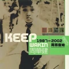 周而复始/ Keep Wakin 1987-2002 (CD4)