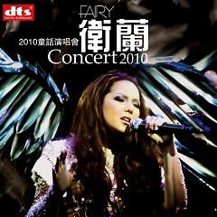 Fairy Concert 2010 (Disc 1)