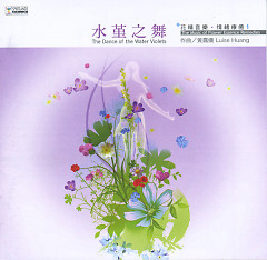 The Music Of Flower Essence Remedies CD1