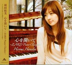 心を開いて ~ZARD Piano Classics~  (Kokoro wo Hiraite ~ZARD Piano Classics~) - Hiromi Haneda